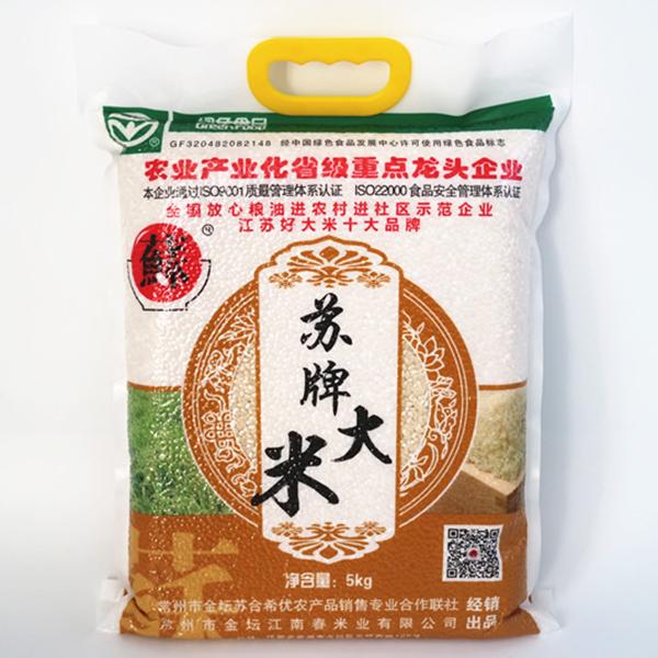 辨别漂白大米的方法