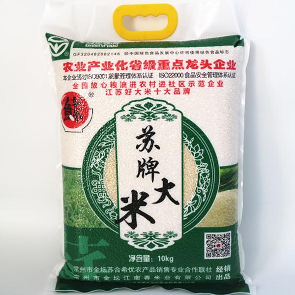 大米长时间存储小妙招