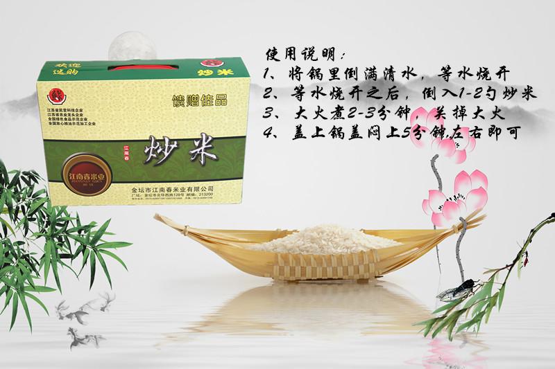 金坛大米的防虫措施